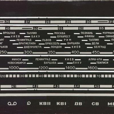 Romantika-105_51x15cm.jpg