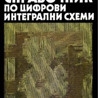 konov.png
