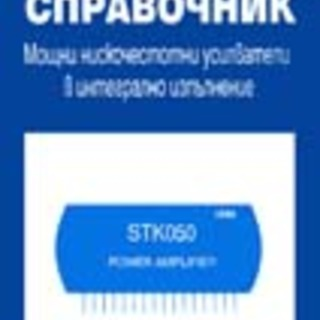 t-book-spravochnik-nchu-is.jpg