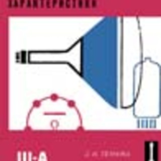 t-book-sokachev-el-lampi-spr.jpg